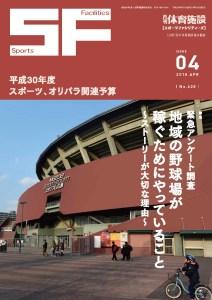 gekkan201804
