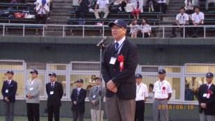 開会宣言:松岡理事長