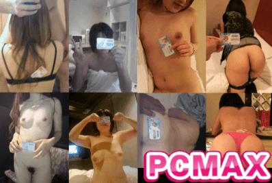 「PCMAX イベント」の画像検索結果