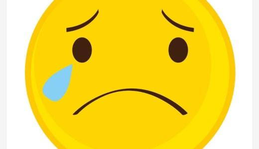 泣く子どもは伸びる?強くなる?生理的涙と感情的涙の違い