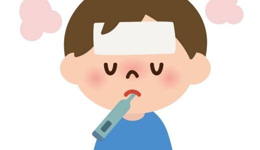 1歳児の発熱対応法!受診や薬はどうする?