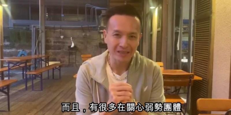 【台南公益】自由時報報導:部落客揪團公益辦桌 藝人一起發聲送愛弱勢