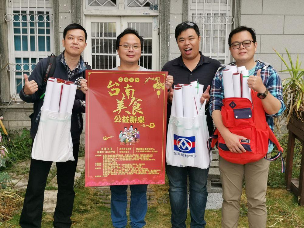 【台南公益】台南美食公益辦桌活動:下大雨也澆不熄我們送海報熱情的心!