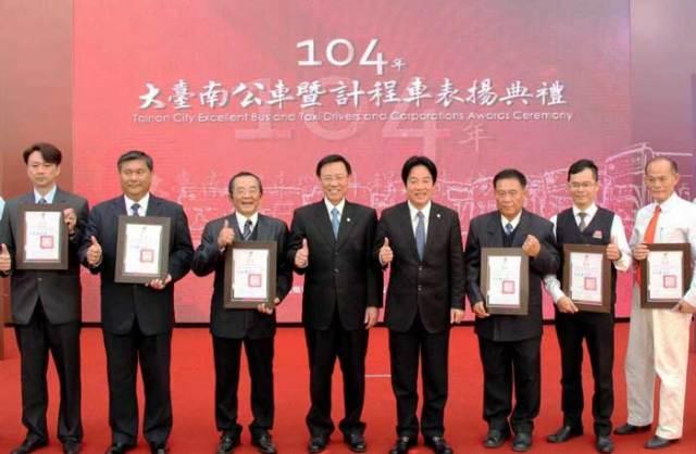 台南計程車推薦中華衛星