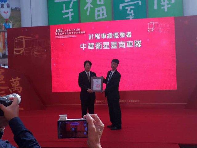 中華衛星台南計程車優勝頒獎