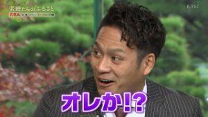 田中広輔,髪型