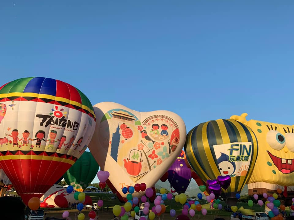 2020 臺灣國際熱氣球嘉年華 Taiwan International Balloon Festival