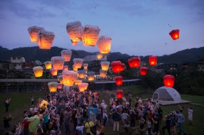 top 30 scenes of mytaiwantour_pingxi sky lantern festival