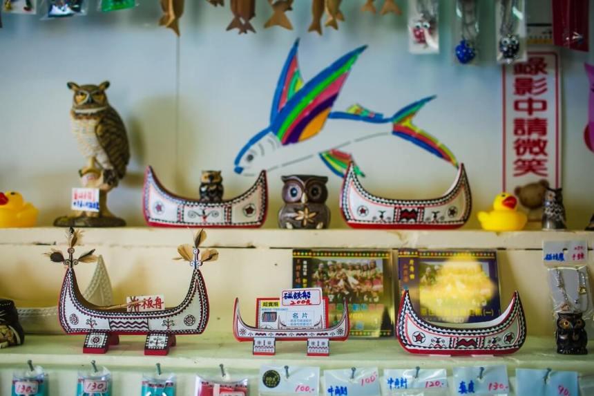 Lanyu souvenirs