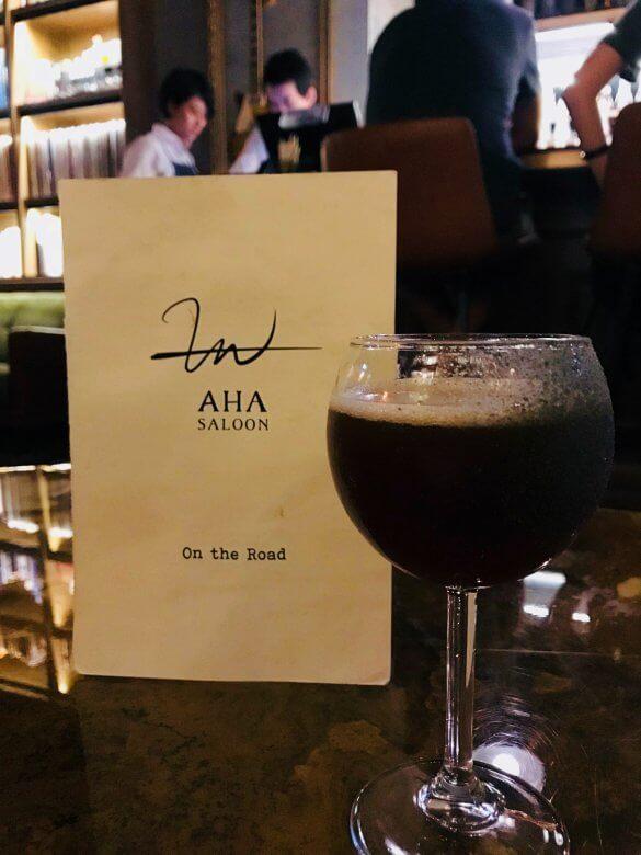 taipei-restaurant-bar-AHA-saloon