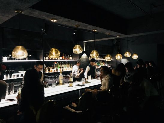 Bars in Taipei: Speakeasy - Bar PUN