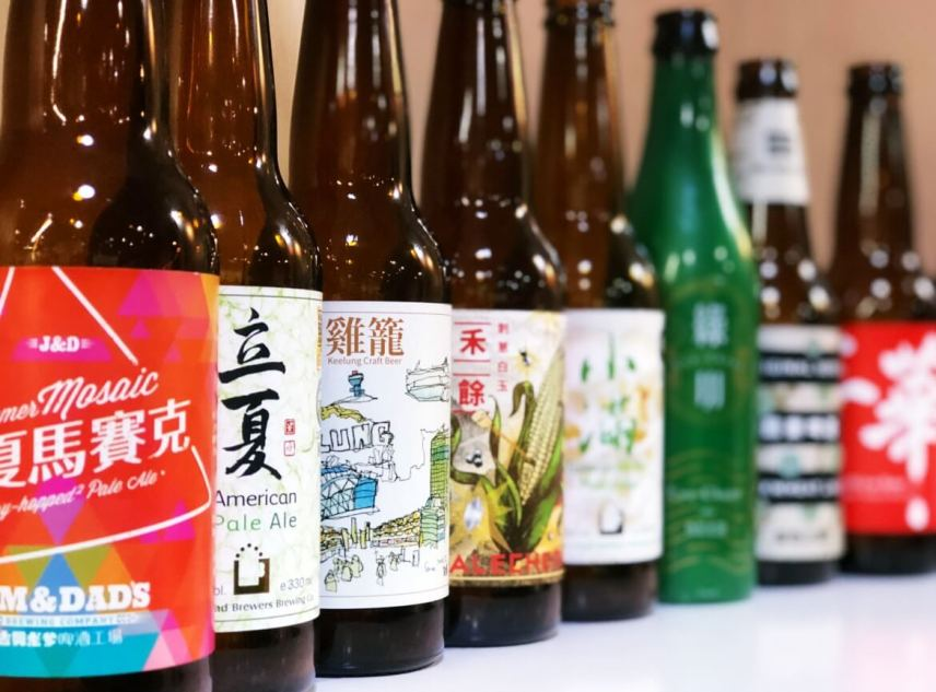 Taiwanese Craft Beer Brands