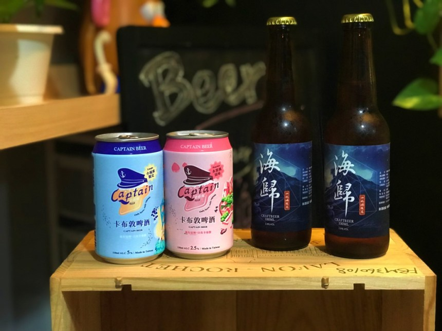 Taiwan Scene_Taiwan Craft Beer_xiao liuqiu captain beer.jpg