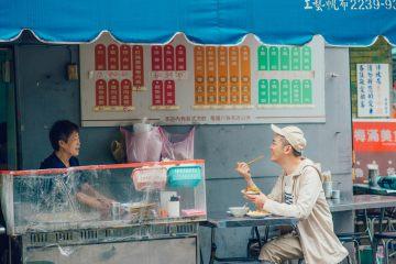 Taiwan's 'National Dish_—Braised Pork Rice_20
