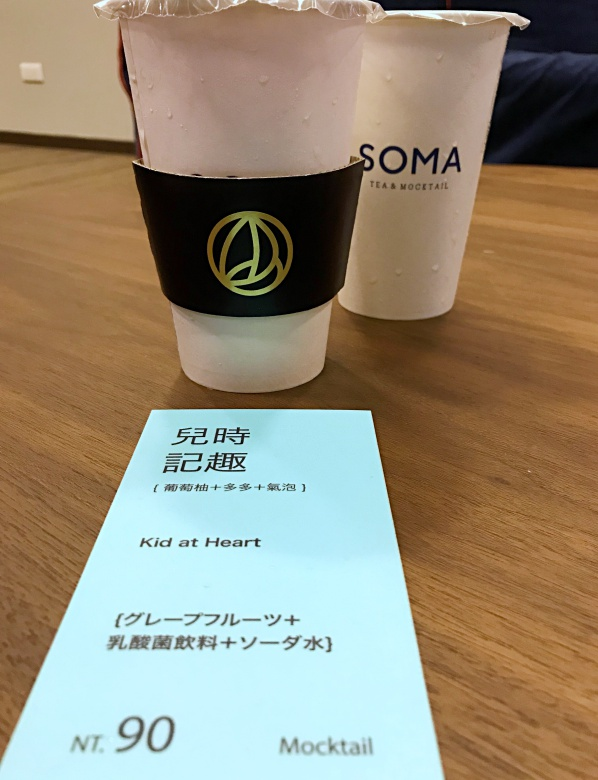 taiwan-scene-handmade-drinks-in-taiwan-SOMA-Kit-at-heart