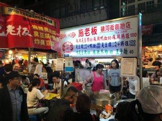 Stinky Tofu at Raohe Night Market
