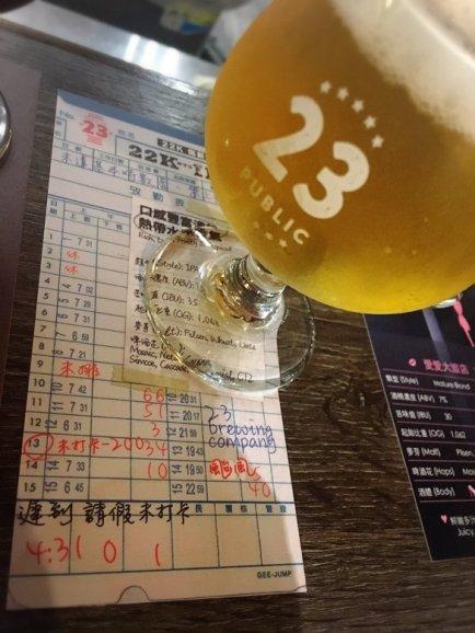 taiwan-scene-beer-restaurant-23-public-3