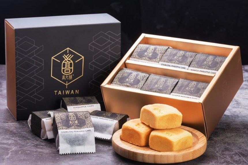 taiwan-scene-best-souvenir-from-taiwan-pineapple-cake-kao-nuxu-1