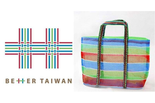 taiwan-scene-best-souvenirs-from-taiwan-qie-zhi-dai-nylon-bag