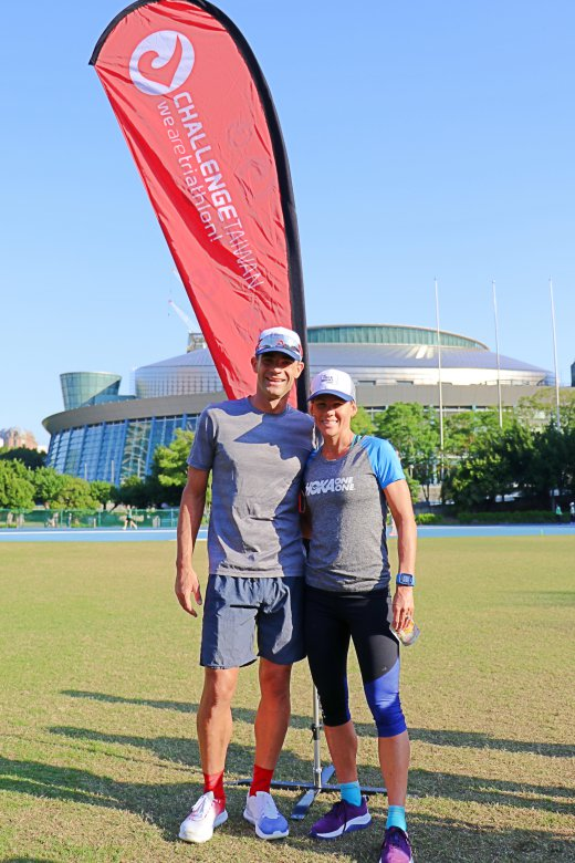 eceac787a0a97 World Renowned Triathlete Couple Takes-On Challenge Taiwan – Taiwan ...