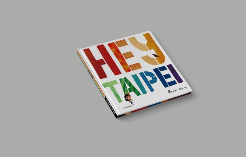 1-hey-taipei-book-mockup