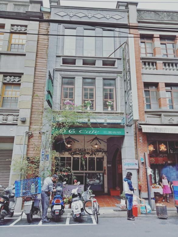taipei-dghotel-cafe