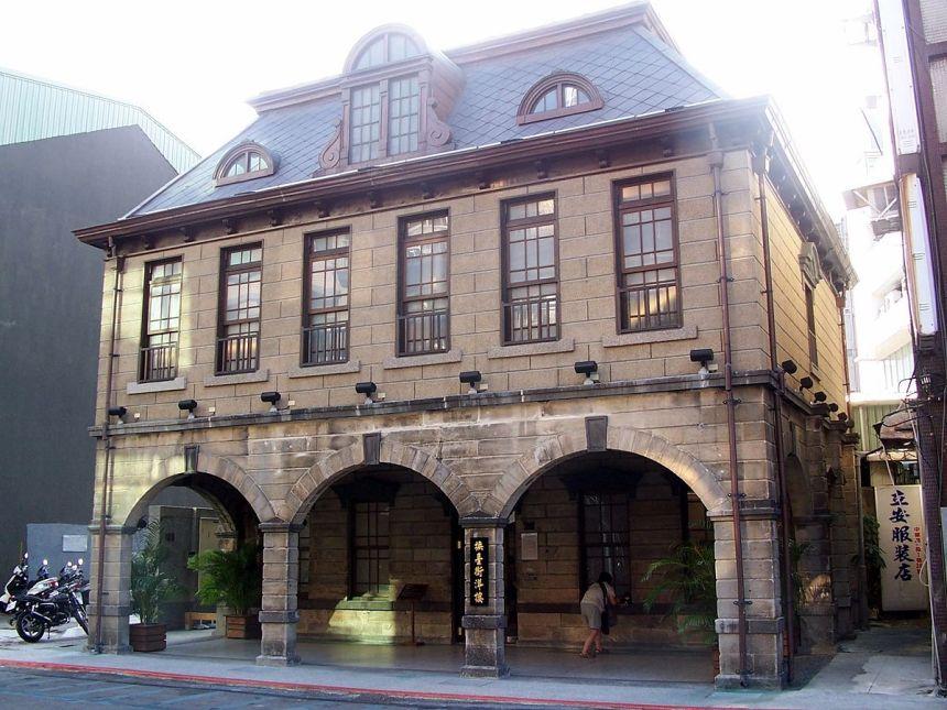 taipei_Futai_Street_Mansion