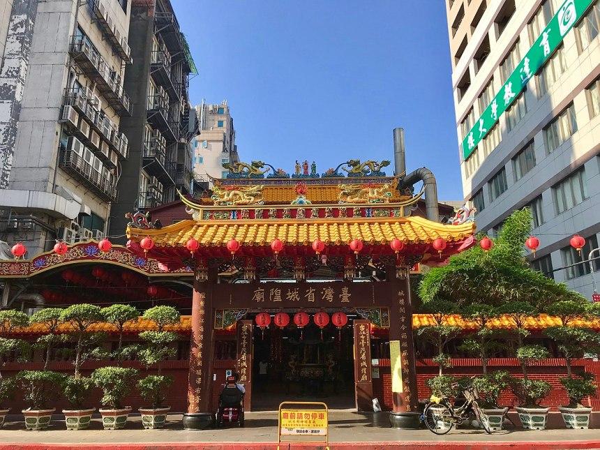 Taiwan-city-god-temple-臺灣省城隍廟正面照.jpg