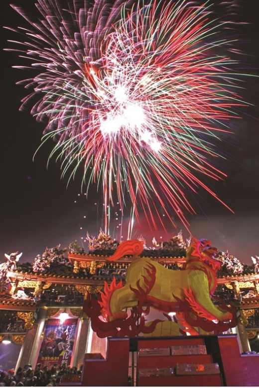 """Fire Lion"" is one of the highlights of the Baosheng Culture Festival. (photo Wang Nengyou)"
