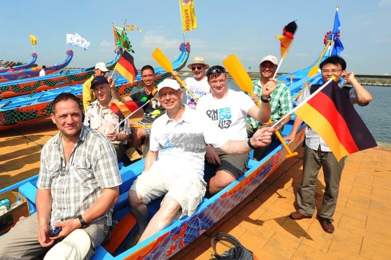 Dragon Boat Festival(Duanwujie)