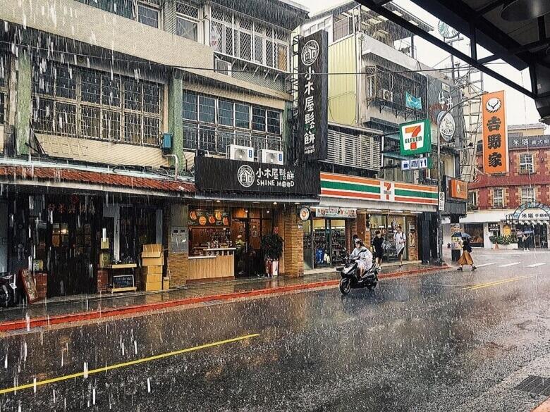 Rain in Taiwan