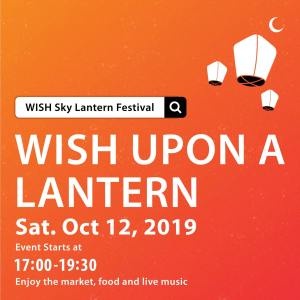 taiwan-pingxi-WISH-sustainable-sky-lantern-festival