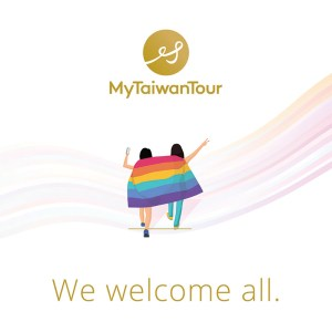 Celebrate Taiwan Pride with MyTaiwanTour