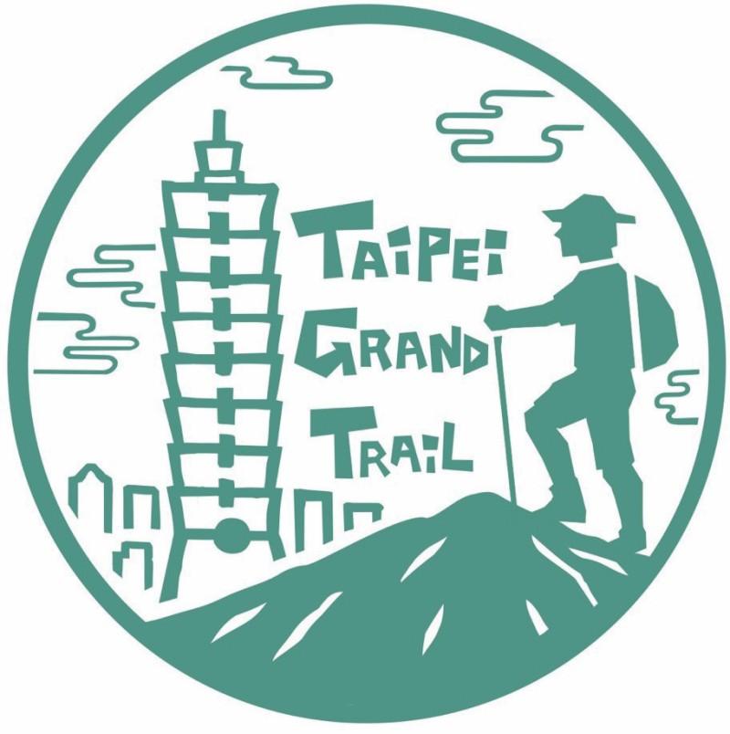 Follow the logo of Taipei Grand Trail.