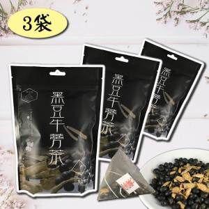 黑豆牛蒡茶