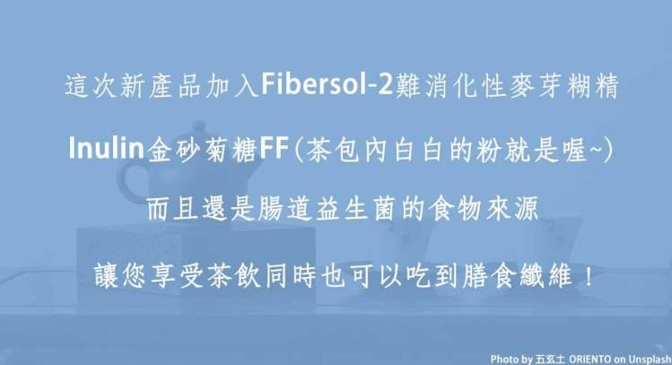 Fibersol-2難消化性麥芽糊精