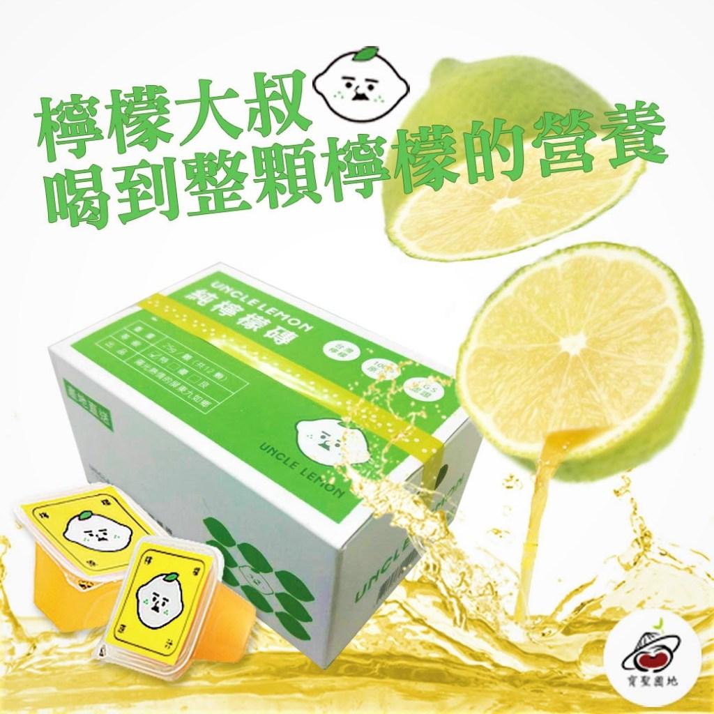 端午節喝檸檬茶減緩肚子不舒服