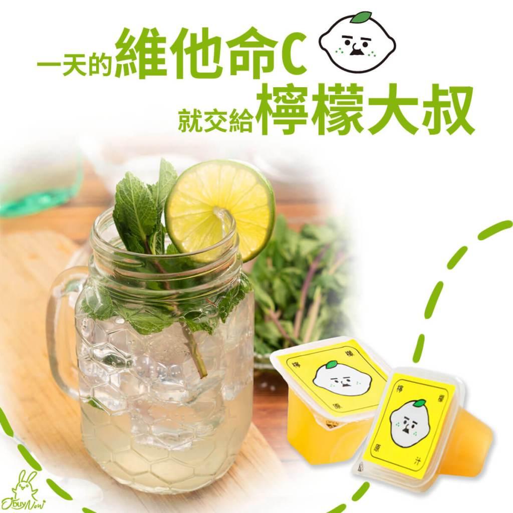 檸檬汁喝了口齒芬芳無可挑tea