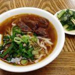 皇家黄牛肉麺。台北の素朴な牛肉麺