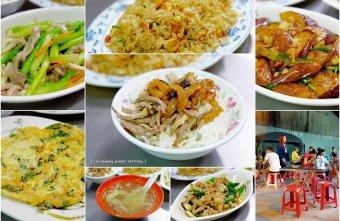 0011 - 太平鴨肉飯│原味鴨肉飯,評價高人潮多