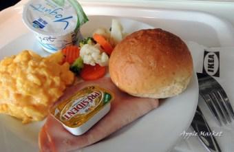 台中IKEA早餐@平日悠閒吃早點不用人擠人 39元起有蛋有肉有麵包 能吃飽又省荷包