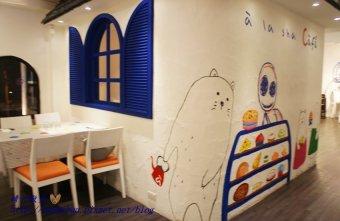 2015 07 18 001016 - à la sha Càfe台中旗艦店~充滿童趣插畫和外星人的親子友善餐廳 每個角落都吸睛 燉飯美味更加分