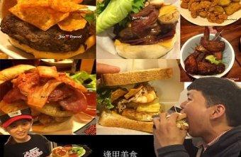 2015 11 08 192808 - [熱血採訪] 造堡-就算你是一個不懂料理的人,也能創造屬於你自己的漢堡,只要你敢加,造堡絕對幫你做!!!