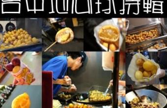2016 05 03 081524 - 地瓜球特輯│台中夜市必吃美食,讓人越吃越涮嘴,一顆接一顆停下來的美味!!