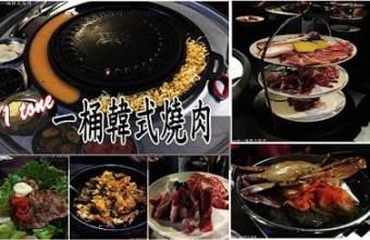 2016 05 13 002513 - 【台中美食】好想念韓國的燒肉啊!!!『一桶韓式燒烤』讓你重溫韓國燒肉的舊夢阿!!!@一桶@韓式燒烤@油桶燒烤@烤蛋@起司@五花肉