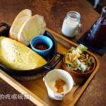 西式料理|拾陌 Shihmo Brunch & Coffee