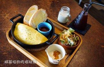 2016 08 23 115201 - 西式料理|拾陌 Shihmo Brunch & Coffee