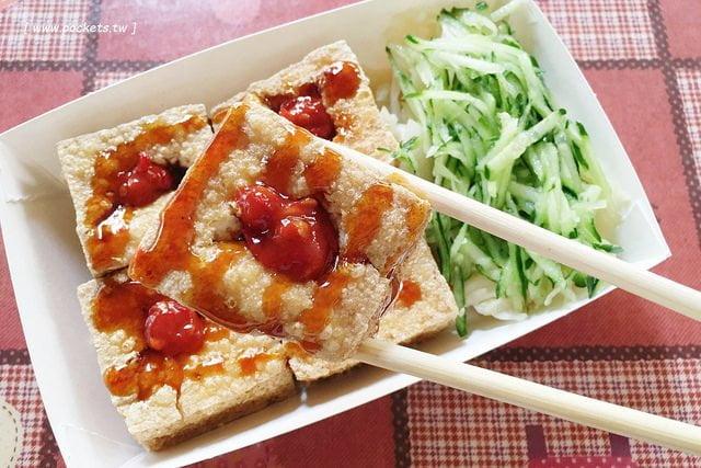 【台中北屯】昌平路素食大麵焿.臭豆腐:網友推薦台中最好吃的臭豆腐,一碗大麵焿+一份臭豆腐是招牌餐點,素食者可以參考看看