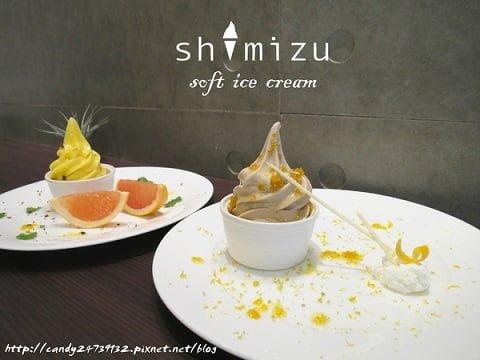 2016 10 31 180954 - Shimizu 霜淇淋專門店 五權一街新開的霜淇淋店,用料實在,標榜使用鮮奶,沒有添加鮮奶油