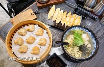2016 11 11 114029 - 中式料理|壹玖捌捌銷魂鍋貼